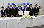 Nagoya University Concludes Comprehensive Partnership Agreement with Daimaru Matsuzakaya Department Store -- Nagoya Branchの画像