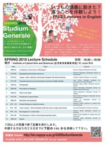 G30 for Everyone Spring 2018 Studium Generale の画像