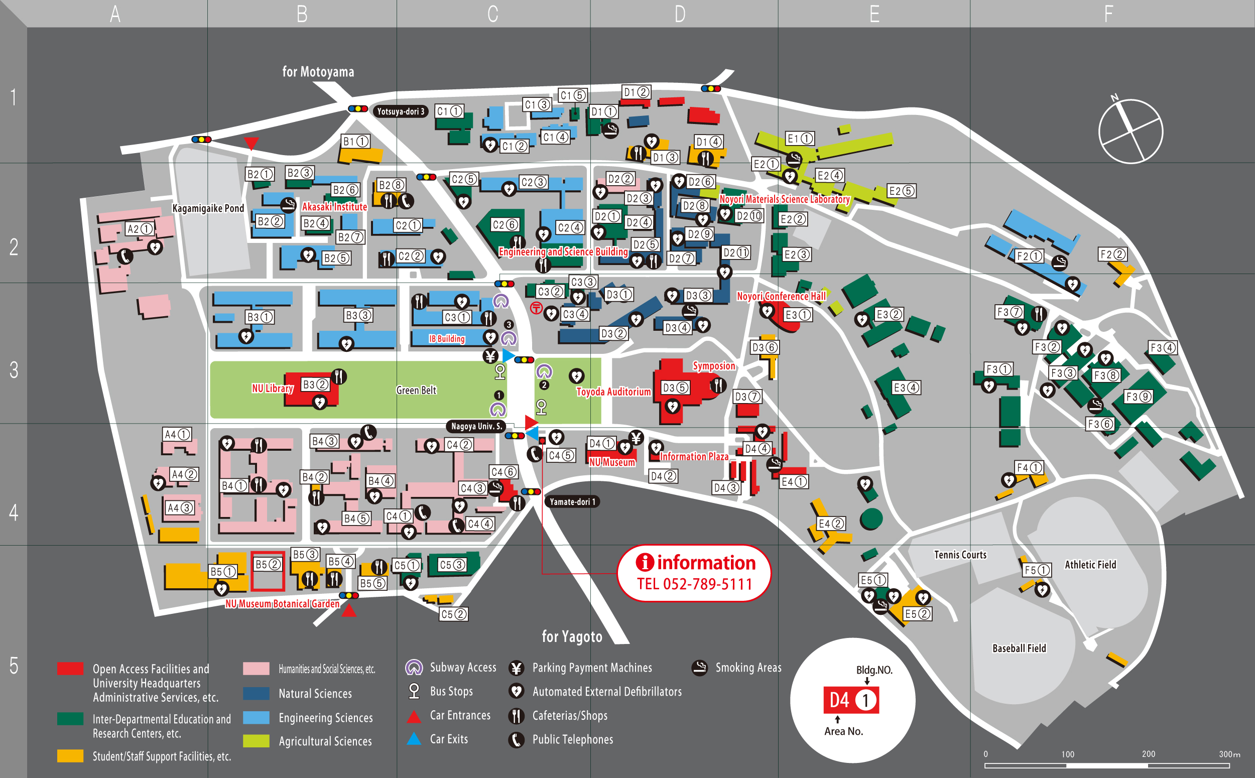 Applied Materials Campus Map.Nagoya University Nagoya University